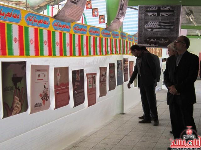 نمایشگاه انقلاب دهه فجر رفسنجان_خانه خشتی (۴۷)