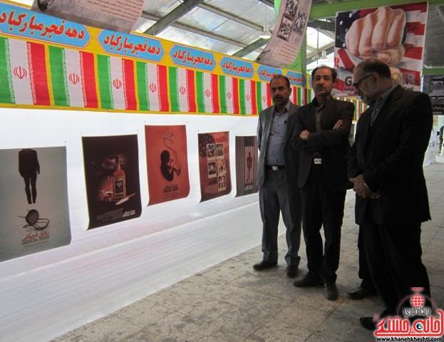نمایشگاه انقلاب دهه فجر رفسنجان_خانه خشتی (۴۹)