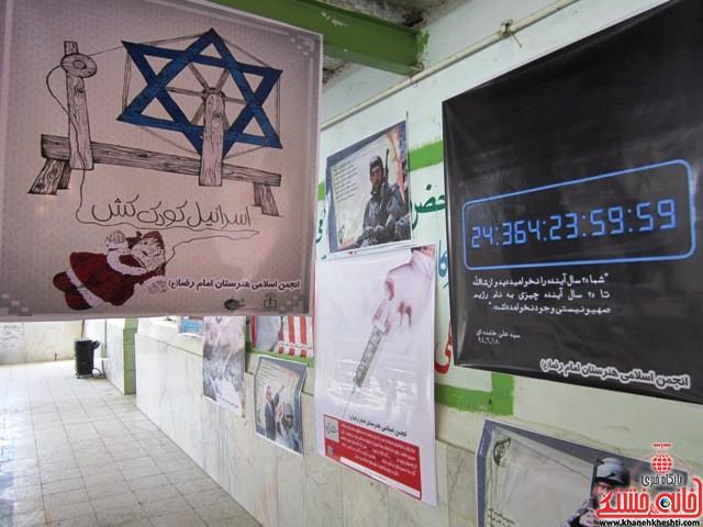 نمایشگاه انقلاب دهه فجر رفسنجان_خانه خشتی (۵۴)