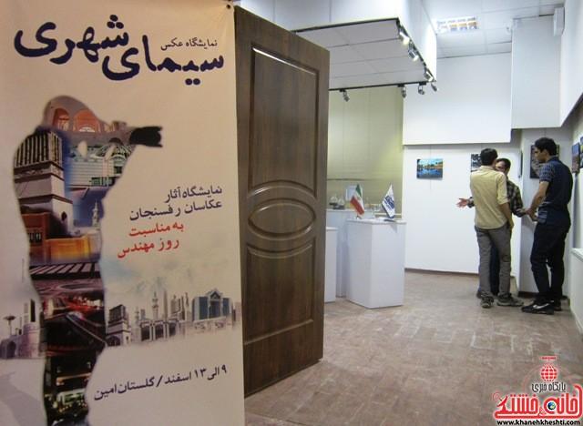 نمایشگاه عکس سیمای شهری_خانه خشتی_رفسنجان_بهناز شریفی (۷)