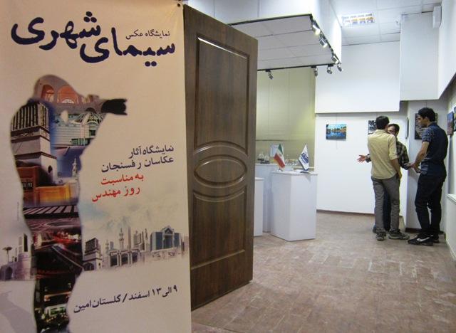 زشت و زیبای شهری از نگاه عکاسان رفسنجانی/ عکس