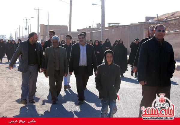 همایش پیاده روی قاسم آباد-رفسنجان-خانه خشتی (۱۱)