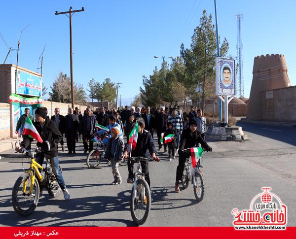 همایش پیاده روی قاسم آباد-رفسنجان-خانه خشتی (۱۴)