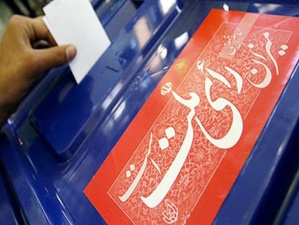 ۴۵ درصد واجدین شرایط رأی دادن در رفسنجان در این انتخابات شرکت کردند