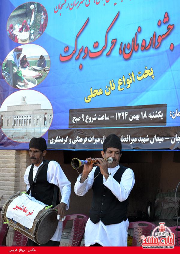 جشنواره نان، حرکت و برکت در رفسنجان-خانه خشتی