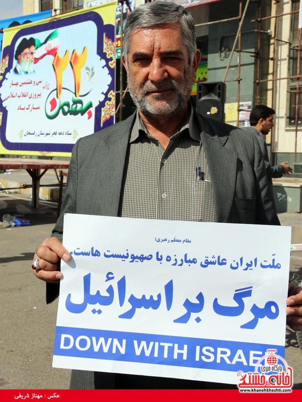 راهپیمایی ۲۲ بهمن ۹۴ رفسنجان -خانه خشتی