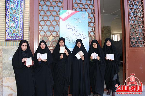 جوانان رفسنجانی در انتخابات مجلس دهم