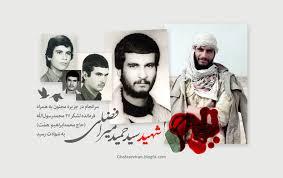 جشن تولد شهید میرافضلی در رفسنجان برگزار می شود