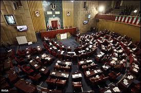 اعلام نتیجه غیررسمی انتخابات مجلس خبرگان در حوزه رفسنجان