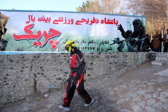 افتتاح باشگاه ورزشی تفریحی پینت بال در رفسنجان / تصاویر