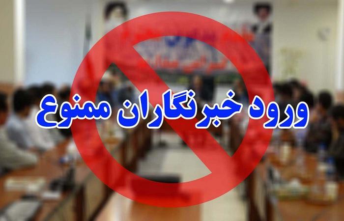 نماینده دولت در رفسنجان: مخالف پوشش حضور مردم نیستیم ولی ممنوع!