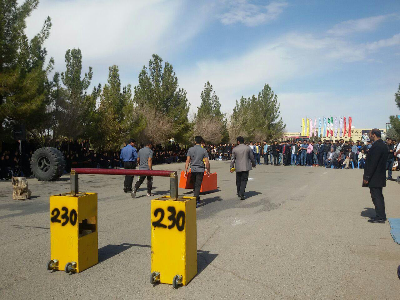 اولین دوره مسابقات قوی ترین مردان دانشگاه های رفسنجان برگزار شد/ تصاویر