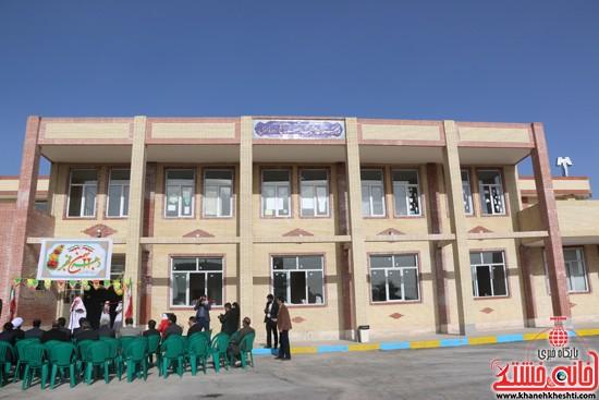 shahi sabagh-rafsanjan-khanehkheshti (1)