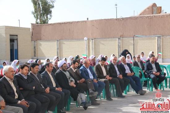 shahi sabagh-rafsanjan-khanehkheshti (2)