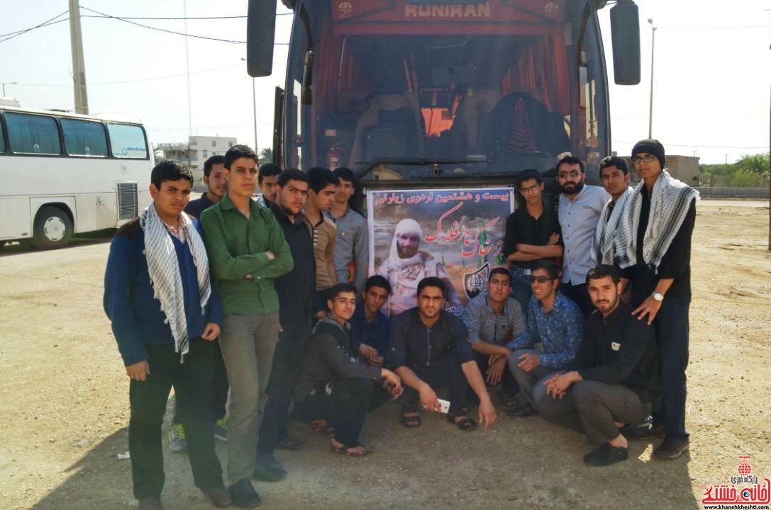 از خاک تا افلاک اتحادیه انجمن اسلامی رفسنجان_خانه خشتی (۱۲)