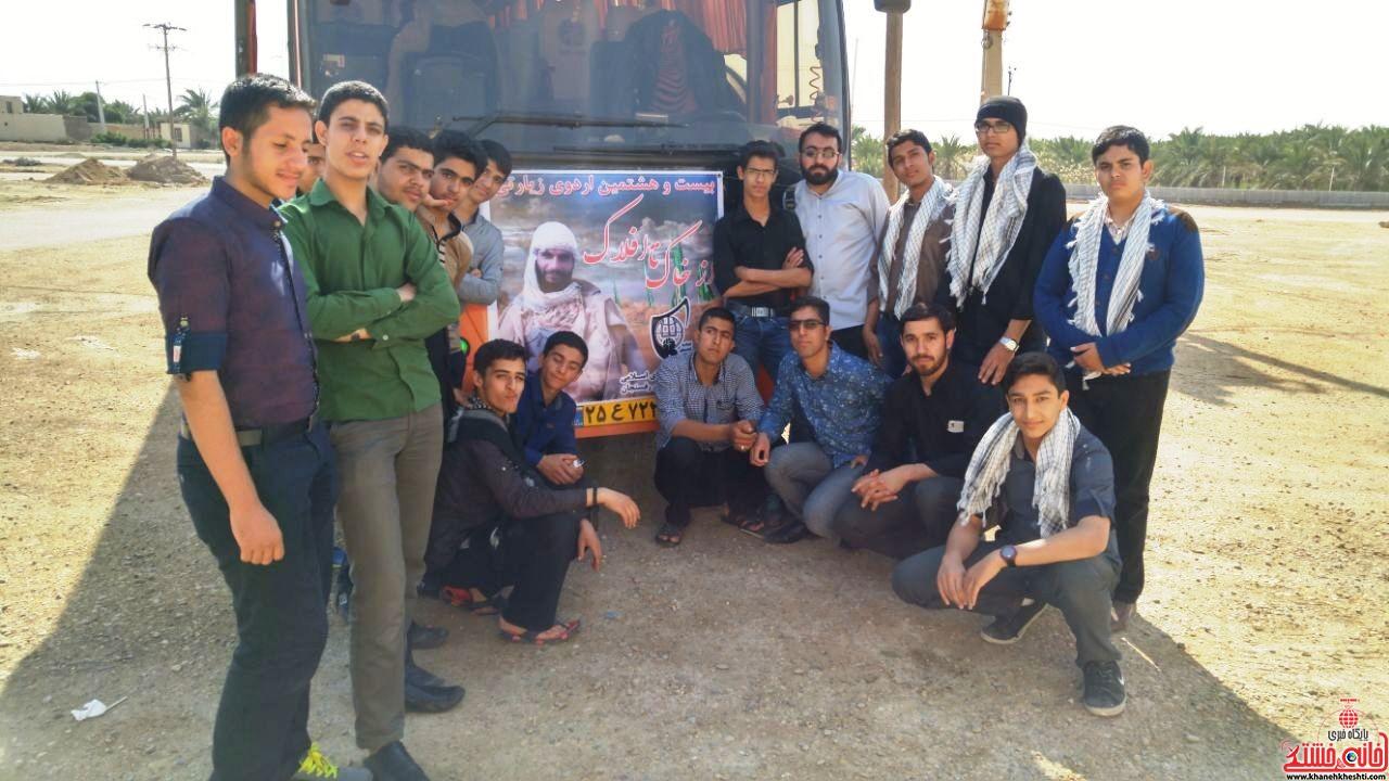 از خاک تا افلاک اتحادیه انجمن اسلامی رفسنجان_خانه خشتی (۸)