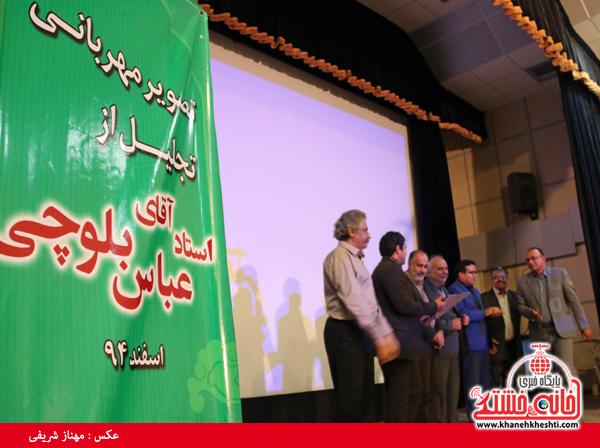 تصاویری از تودیع و معارفه مسئول انجمن سینمای جوان رفسنجان