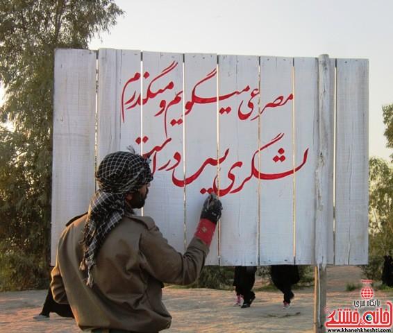 بازدید دانشجویان دختر بسیجی از مناطق عملیاتی جنوب_خانه خشتی_رفسنجان_ بهناز شریفی (۳۲)