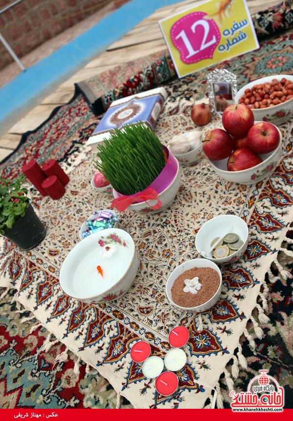 تصاویر جشنواره سفره هفت سین در رفسنجان
