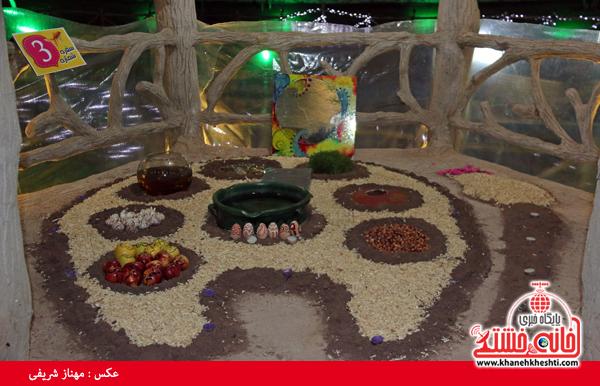جشنواره سفره هفت سین-رفسنجان-خانه خشتی (۱۸)