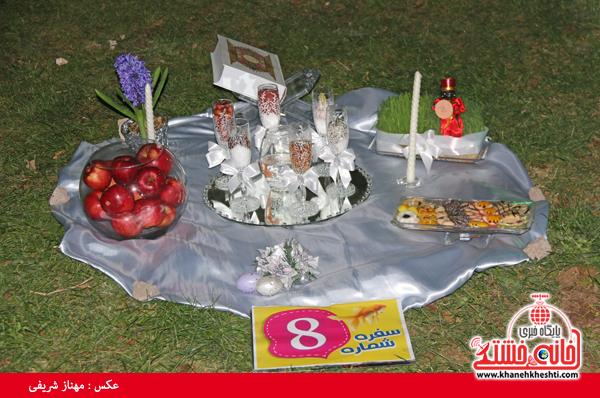 جشنواره سفره هفت سین-رفسنجان-خانه خشتی (۲۴)
