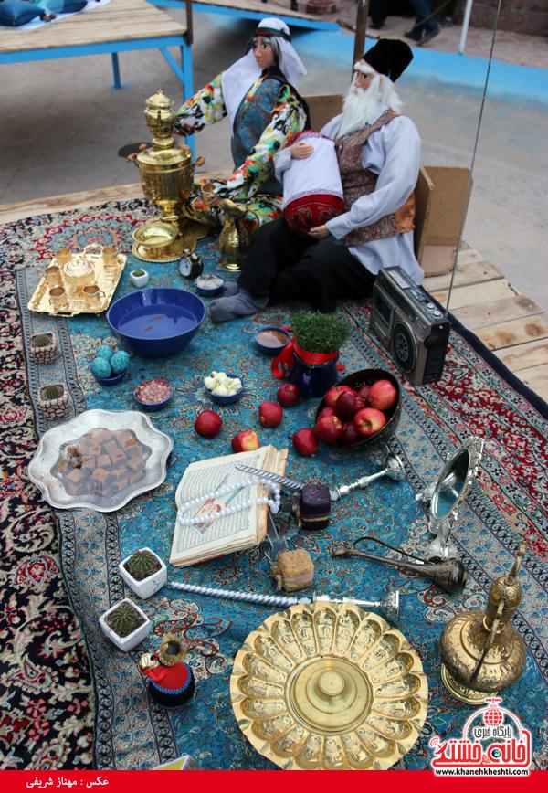جشنواره سفره هفت سین-رفسنجان-خانه خشتی (۵)