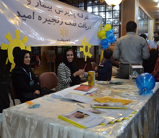 بازارچه خیریه نوروزی زنجیره امید با اجرای برنامه های شاد در حال برگزاری است