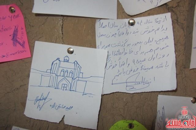 رفسنجان-نوروز ۹۵-خانه خشتی (۱۴)