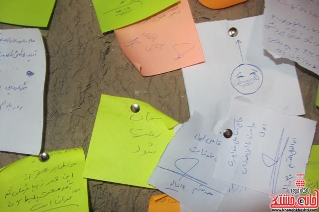رفسنجان-نوروز ۹۵-خانه خشتی (۱۵)