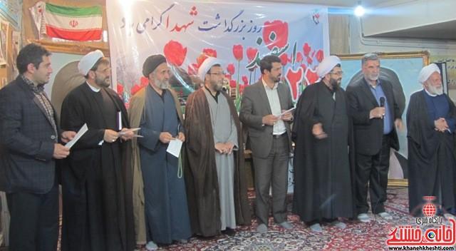 روز شهید-رفسنجان-خانه خشتی (۱۰)