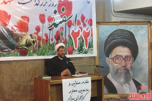روز شهید-رفسنجان-خانه خشتی (۴)