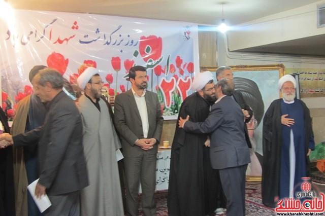 روز شهید-رفسنجان-خانه خشتی (۸)