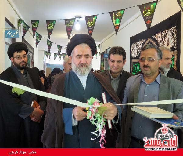 نمایشگاه کتاب و صنایع دستی در ناصریه برپا شد / تصاویر