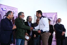 رضا فهیمی بهترین کارگردان شناخته شد/ یاسر شریف و ادیب امینی جایزه ویژه هیئت داوران را دریافت کردند