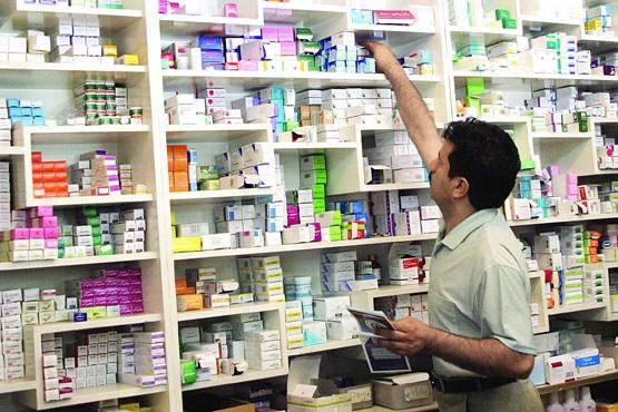 ارائه خدمات داروخانه های رفسنجان در نوروز