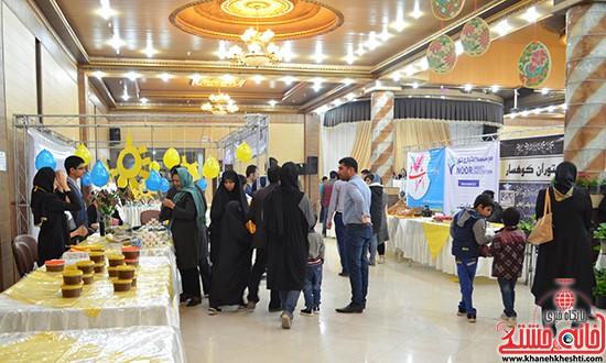 بازارچه خیریه زنجیره امید رفسنجان-خانه خشتی