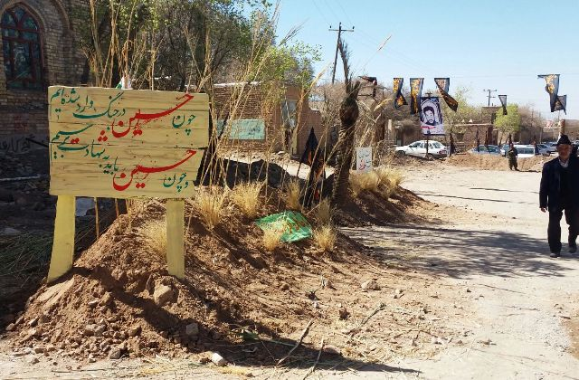 یادواره ۳۵ شهید روستای داوران برپا شد/ عکس