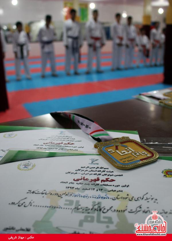 نایب قهرمانی کاراته رفسنجان در مسابقات قهرمانی کشور جام اتحاد هرمزگان