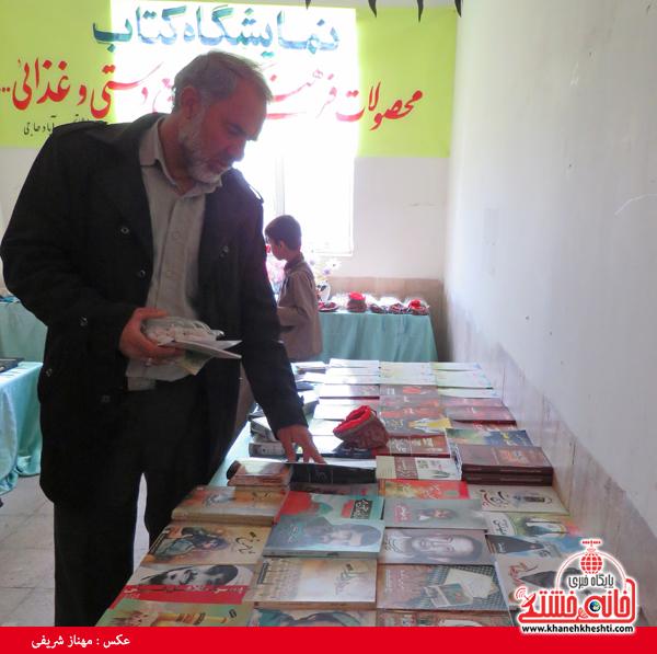 کانون فرهنگی حضرت ولیعصر(عج) رفسنجان-خانه خشتی (۶)
