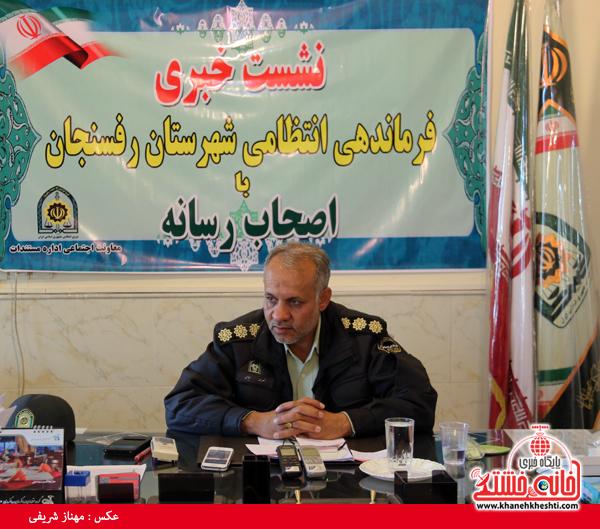 رفسنجان امن ترین شهرستان استان کرمان است