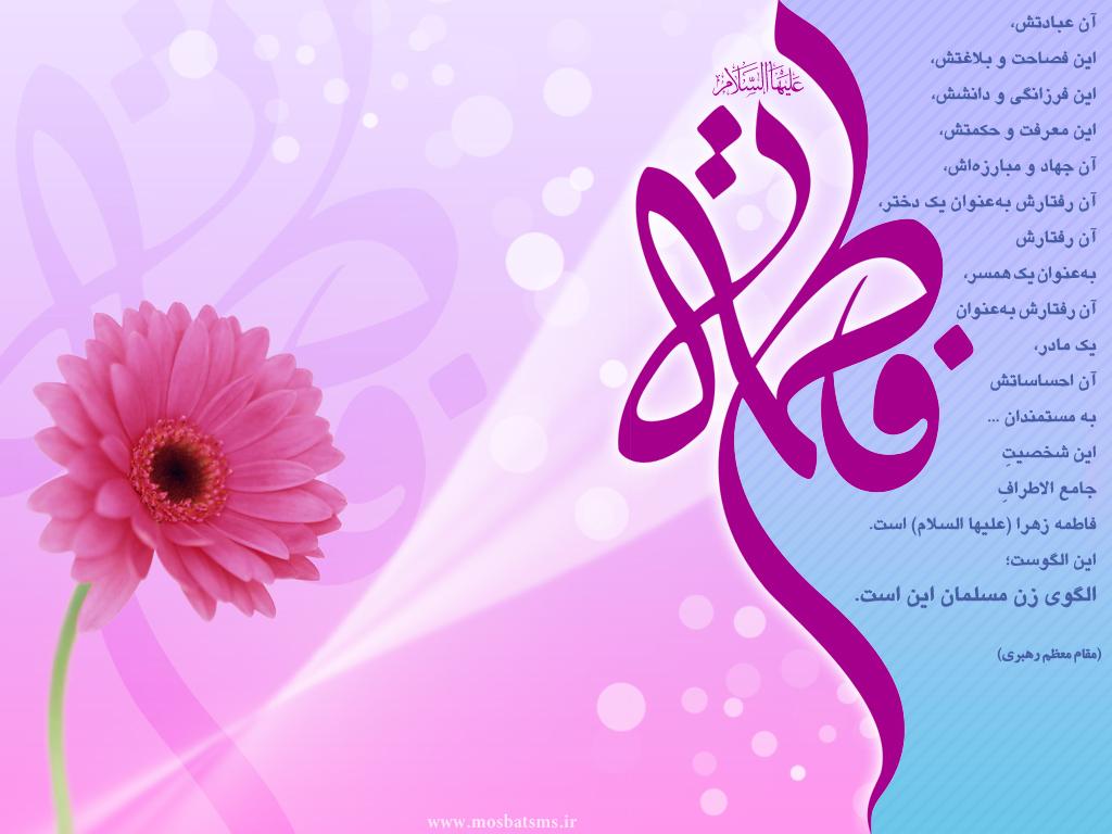 تربیت فرزندانی نیکو بر دوش مادران اسلامی است