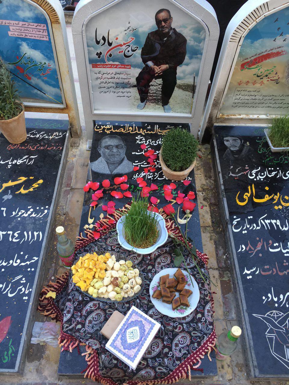 هفت سین نوروز ۹۵ در کنار یادمان شهید مدافع حرم / عکس