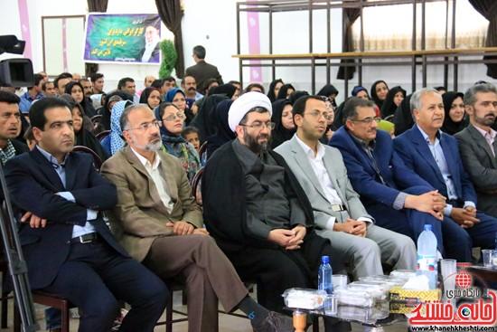 روز جهانی کار و گارگر rafsanjan (11)