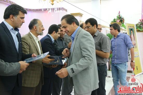 روز جهانی کار و گارگر rafsanjan (17)