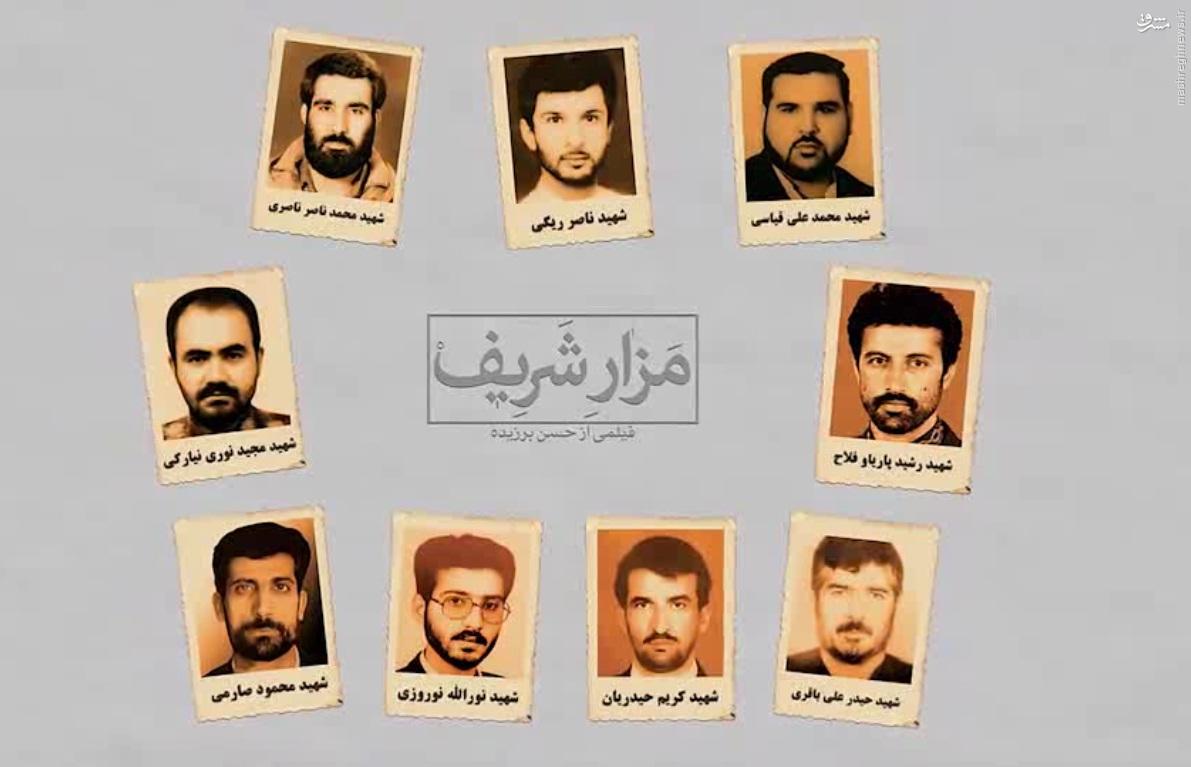 مزار شریف؛ روایت سرگذشت دیپلمات ها و خبرنگار ایرانی در ۹۰ دقیقه