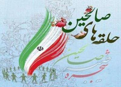 جشنواره برترین های حلقه های صالحین در رفسنجان