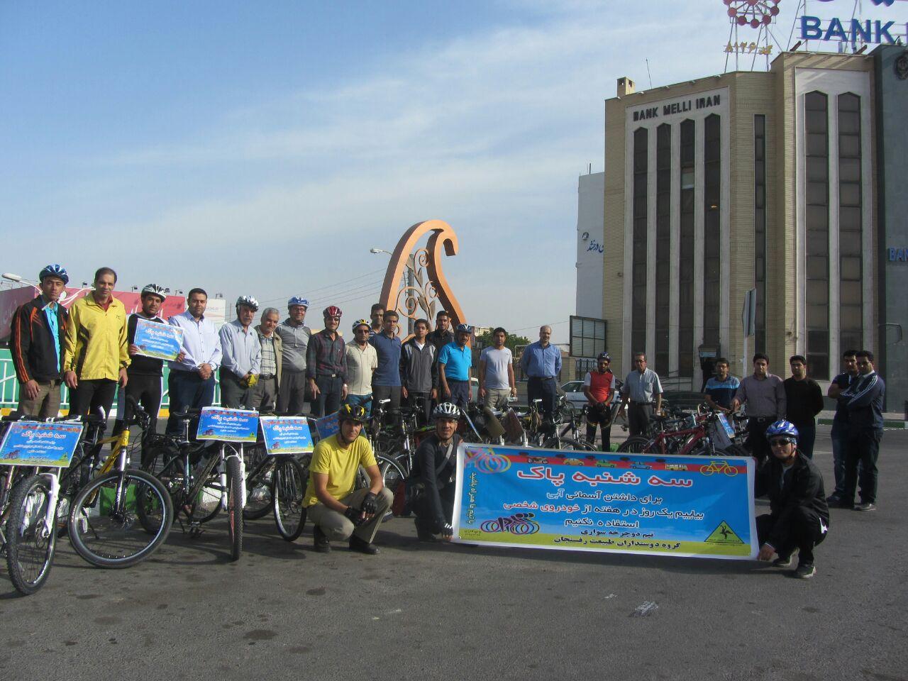 هجدهمین برنامه سه شنبه پاک در رفسنجان برگزار شد
