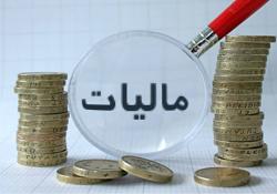 رفسنجانی ها بیش از ۳ هزار میلیارد ریال مالیات پرداخت کردند