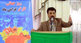 امیر شریف در برگزاری جشن کارگران در تالار علقمه رفسنجان