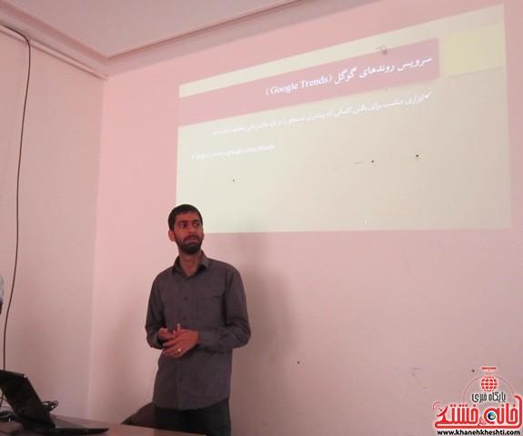 خبرنویسی در وب_رفسنجان_خانه خشتی